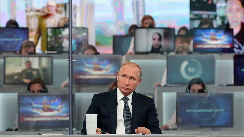 Путин назвал преследование российского бизнеса большой ошибкой Запада