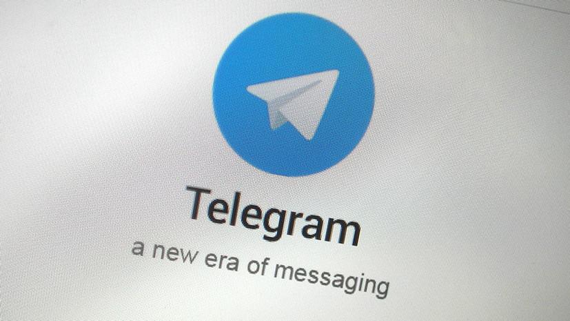 Путин прокомментировал ситуацию с блокировкой Telegram