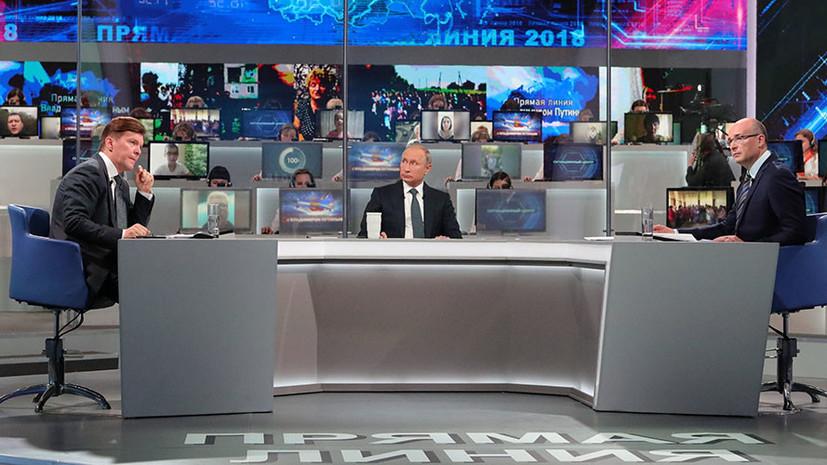 Путин: действующее руководство Украины не способно решить проблему Донбасса