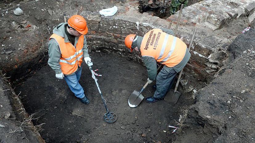 При раскопках в центре Москвы нашли украшения XVII—XIX веков