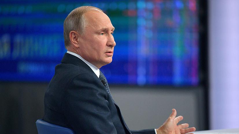 Путин предостерёг Киев от провокаций в Донбассе во время ЧМ-2018