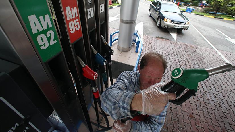 «Результат неточного регулирования»: Путин прокомментировал ситуацию с резким ростом цен на бензин