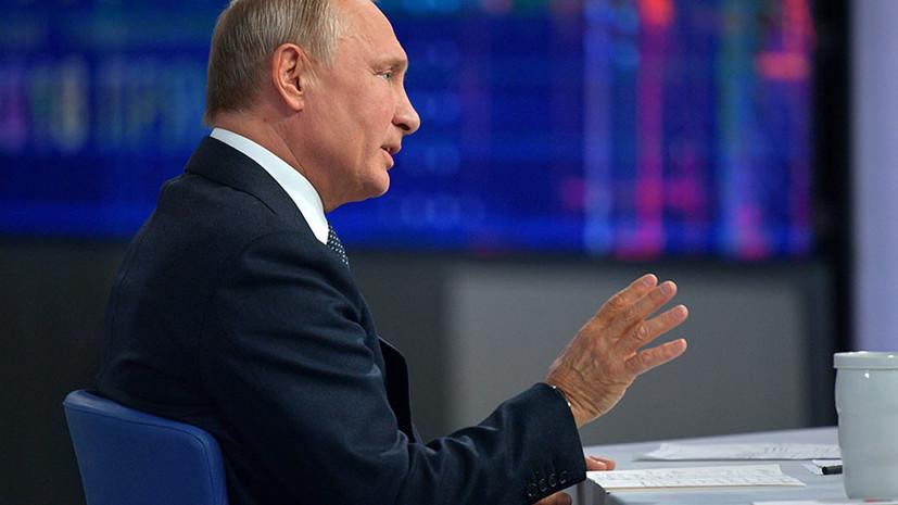 Путин рассказал, чем пожертвовал ради поста президента России