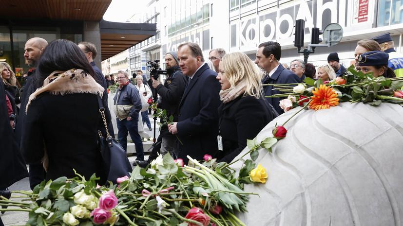 Обвиняемый втеракте вСтокгольме получил пожизненный срок