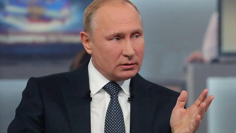 Путин ответил на вопрос о том, когда он поверил в Бога
