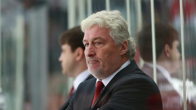 Бывший наставник СКА и «Спартака» возглавил сборную Чехии по хоккею