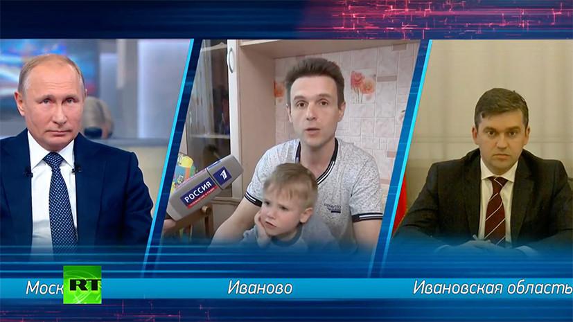 Путин заявил о необходимости снизить ставку ипотеки до 7%