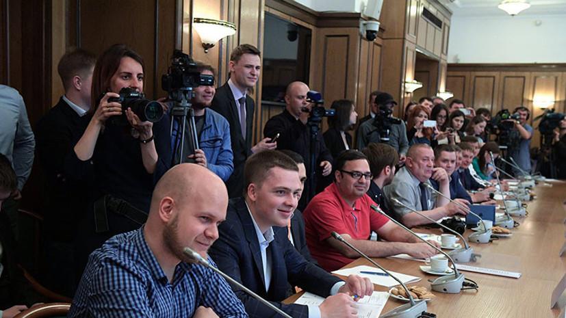 В Совете блогеров обсудят возможность формализации этой профессии в России