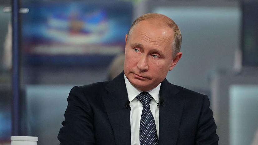 Путин заявил, что у народов России и Украины общее будущее