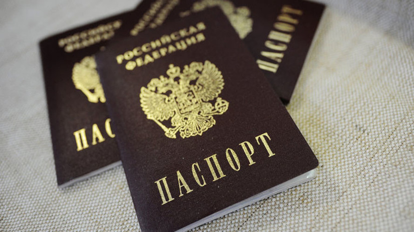 В Госдуме рассказали о работе над либерализацией приобретения гражданства России