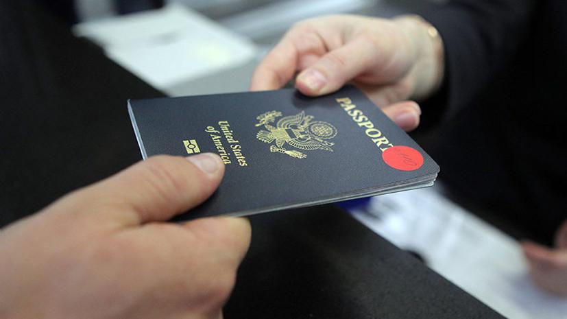 В МВД России сообщили о сокращении числа оформленных разрешений на работу для граждан США за год
