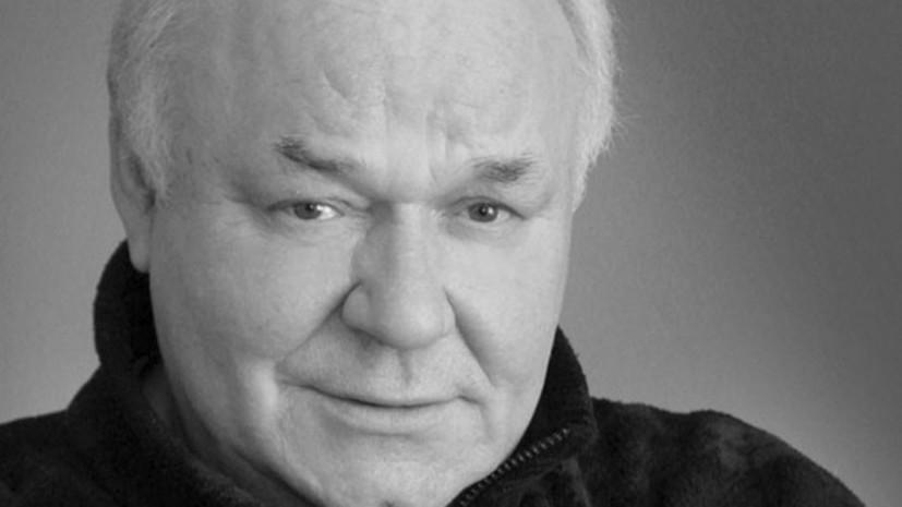 В Петербурге простились с актёром Леонидом Неведомским