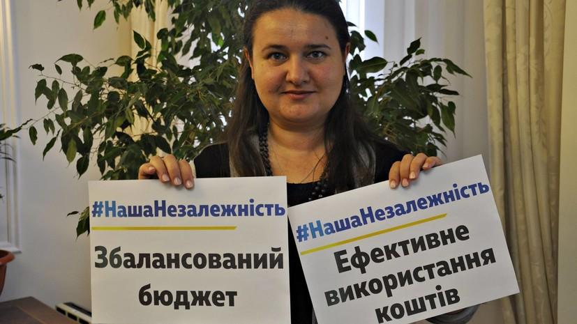 Исполняющей обязанности министра финансов Украины назначена Оксана Маркарова