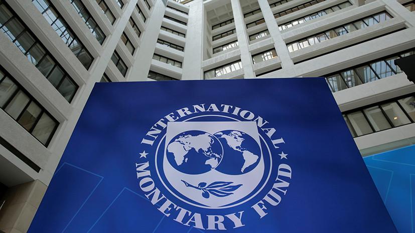 МВФ обеспокоен отставкой главы Минфина Украины