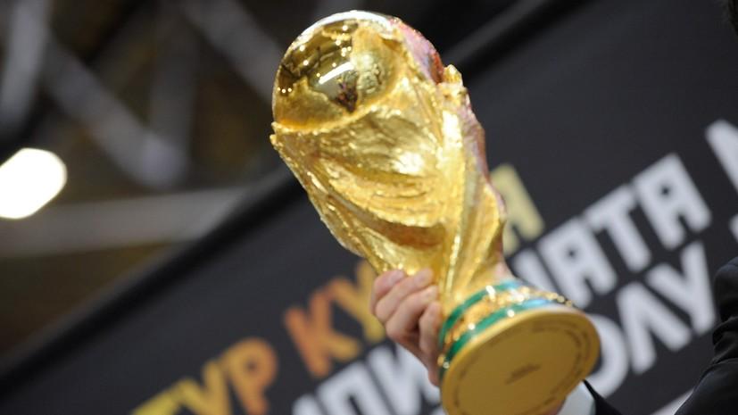 В США призвали организовать награждение победителей ЧМ-2018 «за пределами России»