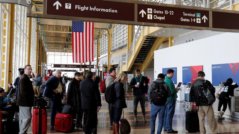 В США задержали 15 рейсов из-за муляжа гранаты в багаже пассажира