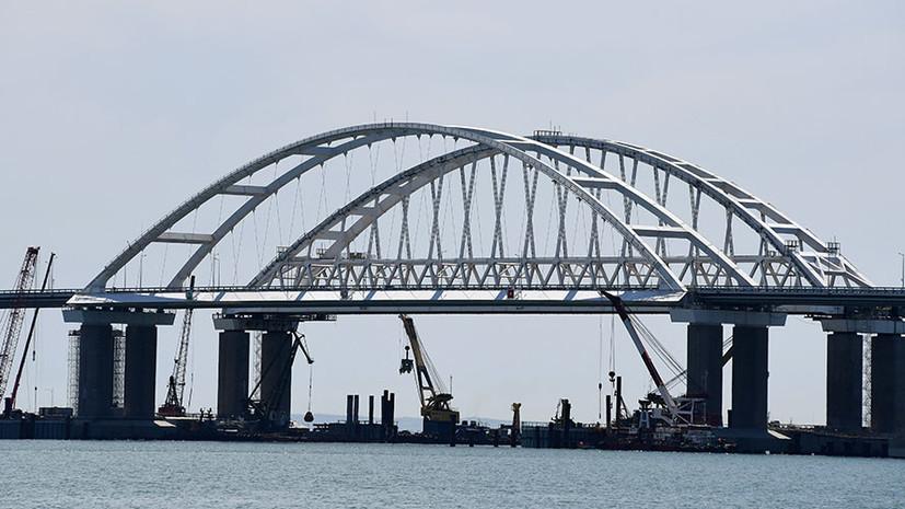 Турчинов рассказал о связанной с Крымским мостом опасности