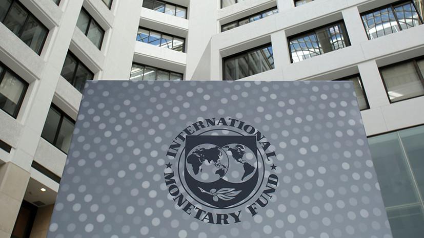 В МВФ намерены проанализировать украинский закон об антикоррупционном суде