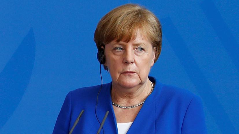 Эксперт прокомментировал призыв Меркель в отношении Европы