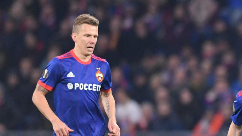 СМИ: Футболист Вернблум отказался переходить в «Зенит»