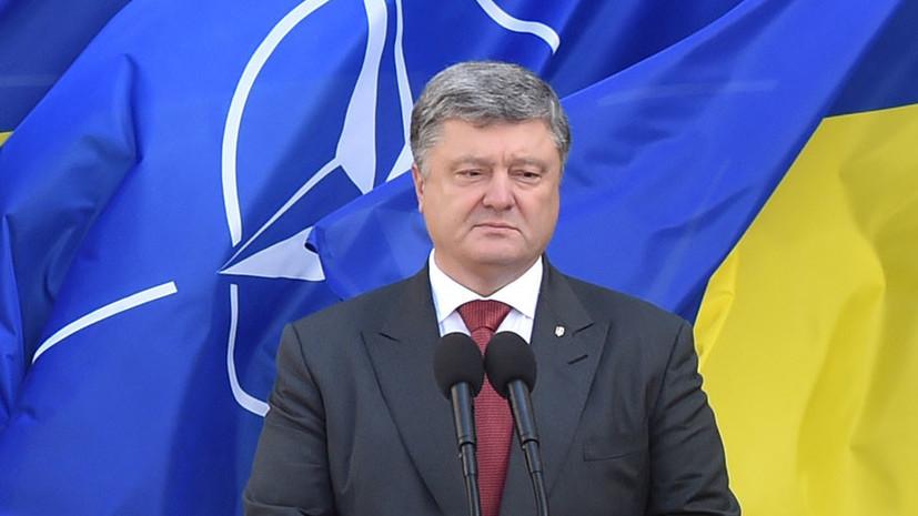 Столтенберг заявил, что Порошенко пригласят на саммит НАТО