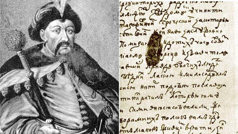 «Силы войска были на исходе»: как запорожские казаки стали подданными русского царя