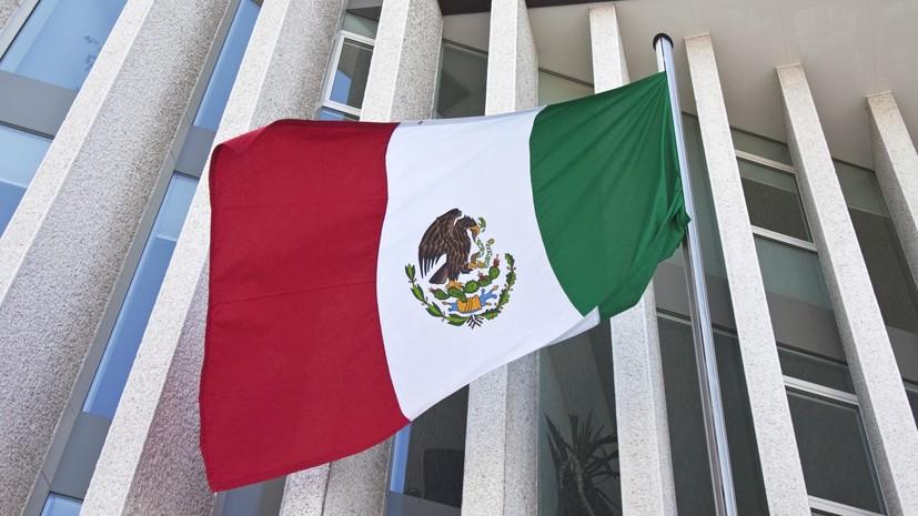 Мексика обратилась в ВТО из-за американских пошлин