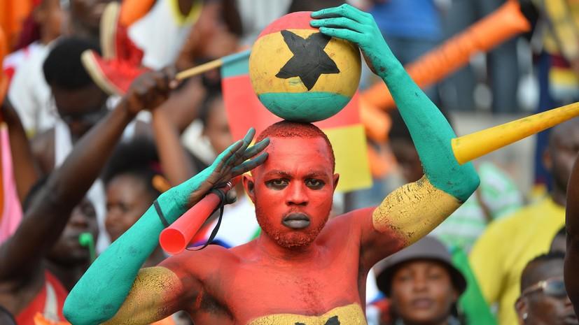 Руководство Ганы распустило футбольную федерацию после фильма окоррупции