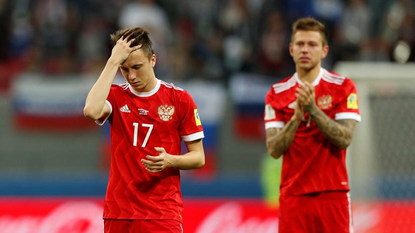 Сомнения Пеле,  €18 миллионов за Головина и 100 тысяч дополнительных билетов: до ЧМ по футболу в России осталось 7 дней
