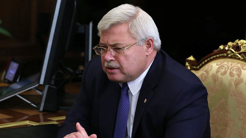 Глава Томской области извинился перед обратившейся к Путину многодетной матерью