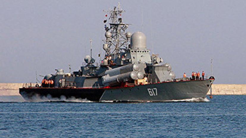 На Украине заявили о перехвате российского корабля в Чёрном море