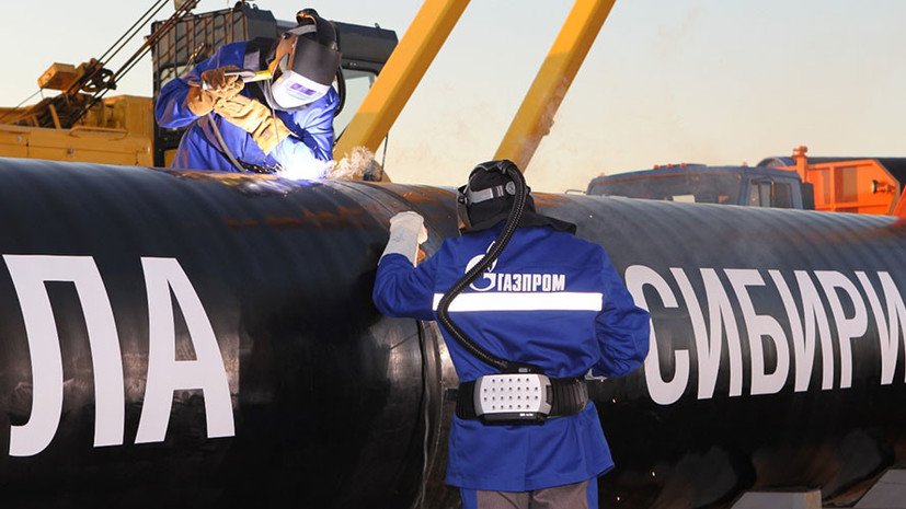 «Газпром» сообщил о готовности газопровода «Сила Сибири» на 84,4%