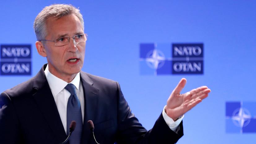ЕС и НАТО договорились об увеличении своего присутствия в Ираке