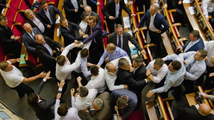Депутаты Рады устроили потасовку во время заседания