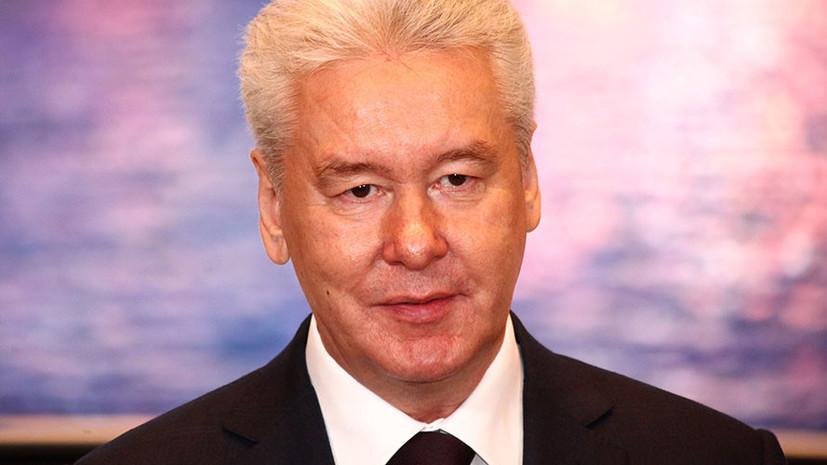 Собянин будет участвовать в выборах мэра Москвы как самовыдвиженец