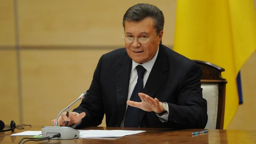 Свидетель заявил, что Януковича хотели заживо сжечь в 2014 году