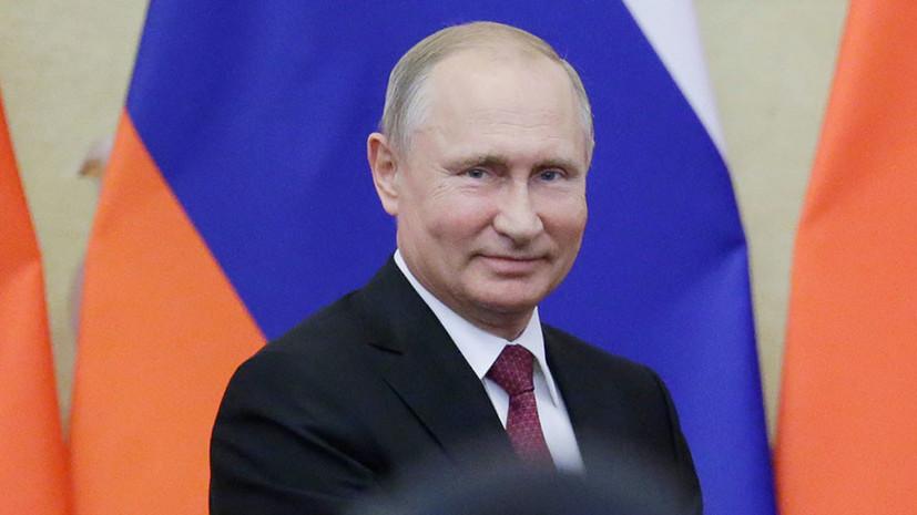 Путину первому из глав государств вручён орден Дружбы Китая