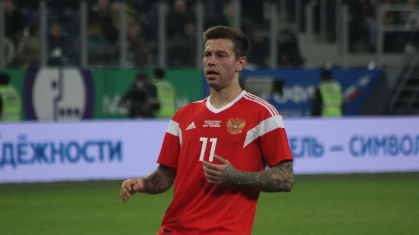 Смолов: все футболисты сборной России хотят, чтобы ЧМ поскорее начался