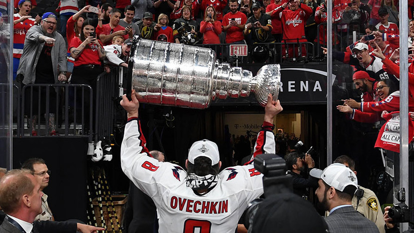 «Это просто невероятно»: Овечкин, Кузнецов и Орлов в составе «Вашингтона» завоевали первый в истории клуба Кубок Стэнли