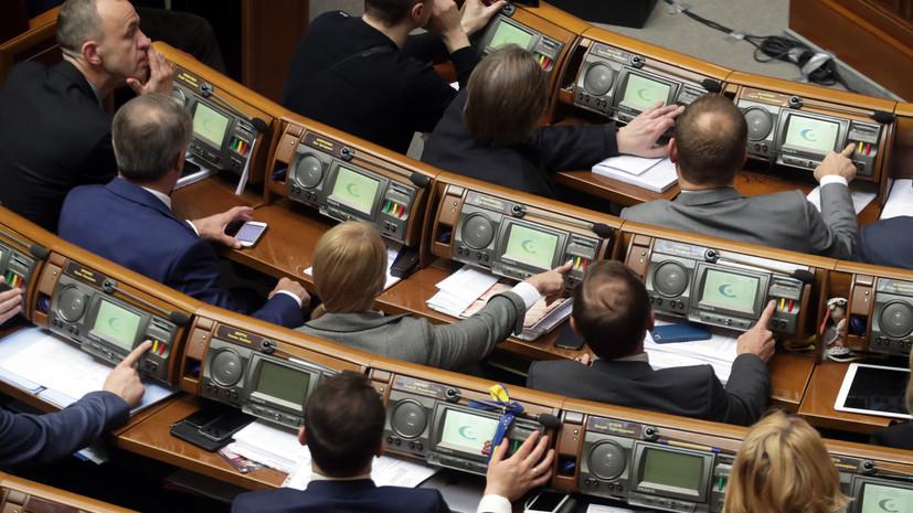Депутат Верховной рады прокомментировал призыв коллеги возбудить против него дело