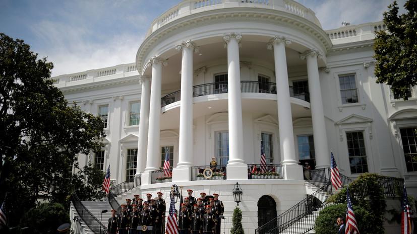 Белый дом анонсировал встречу Трампа и короля Испании