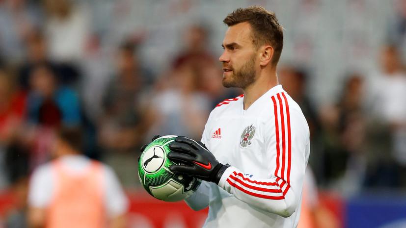 Акинфеев возглавил рейтинг наиболее известных и любимых российских футболистов