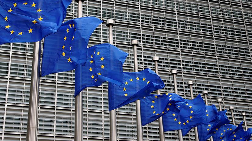 Трансатлантический раскол: ударят ли по США экономические санкции Евросоюза и Турции