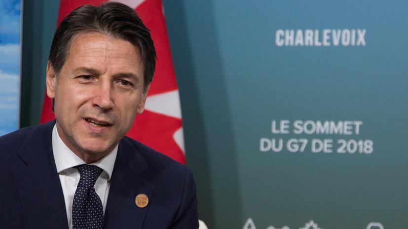 Италия рассмотрит возможность наложения вето на продление санкций против России