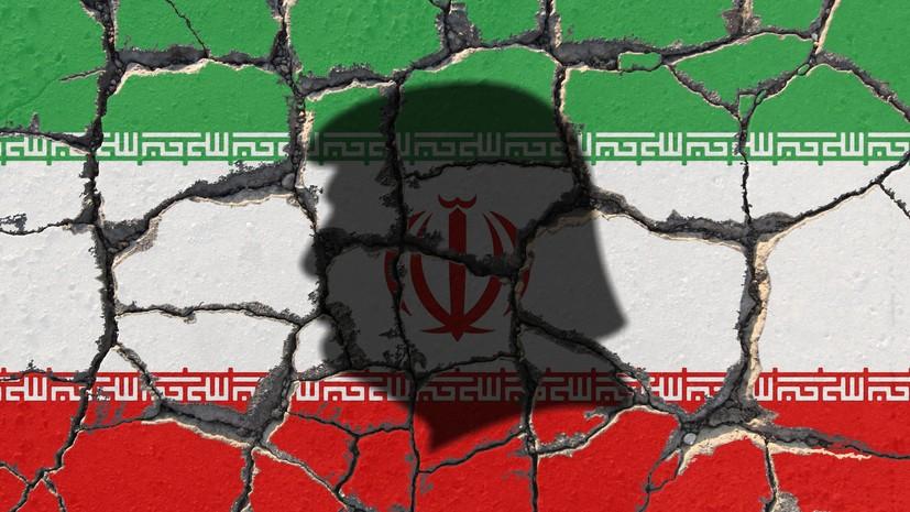 В МИД Ирана заявили о неуважении к иранской нации со стороны США