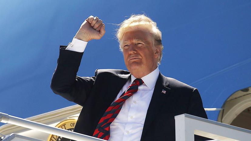 Политолог оценил предложение Трампа вернуть Россию в G8