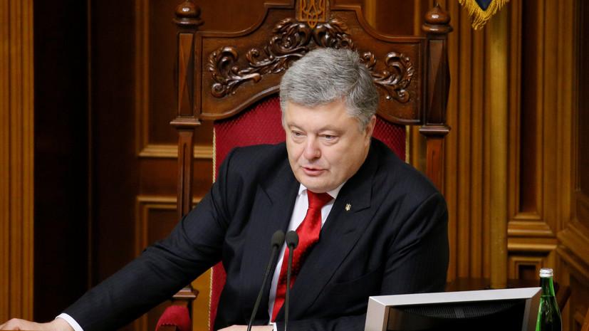 Порошенко заявил, что минского формата переговоров по Донбассу не существует