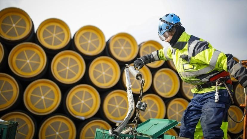 В бундестаге заявили, что «Северному потоку — 2» не должны угрожать санкции третьих стран