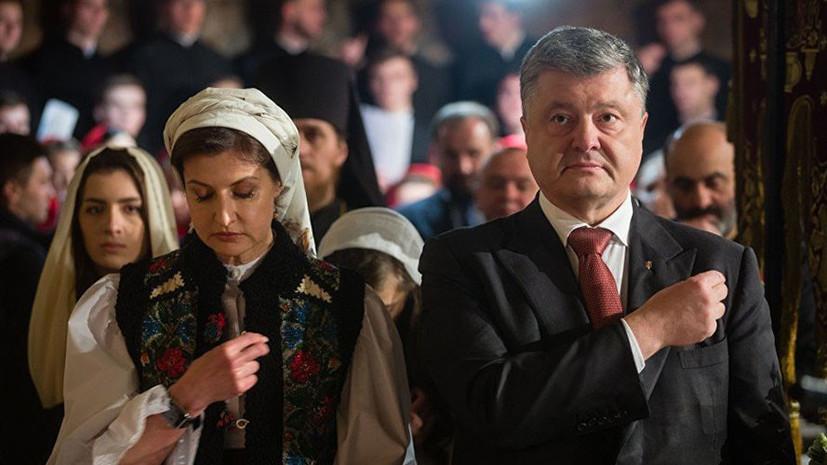 Порошенко сравнил церковь с социальной сетью