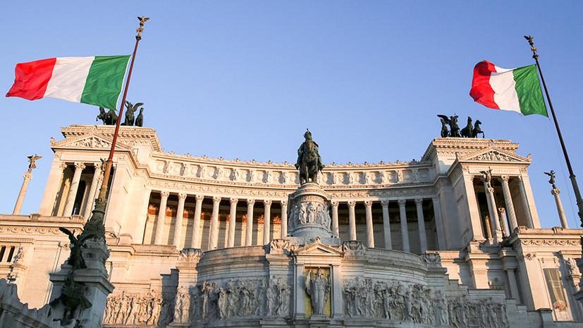 Крымский козырь: зачем итальянские политики вернулись к вопросу отмены антироссийских санкций